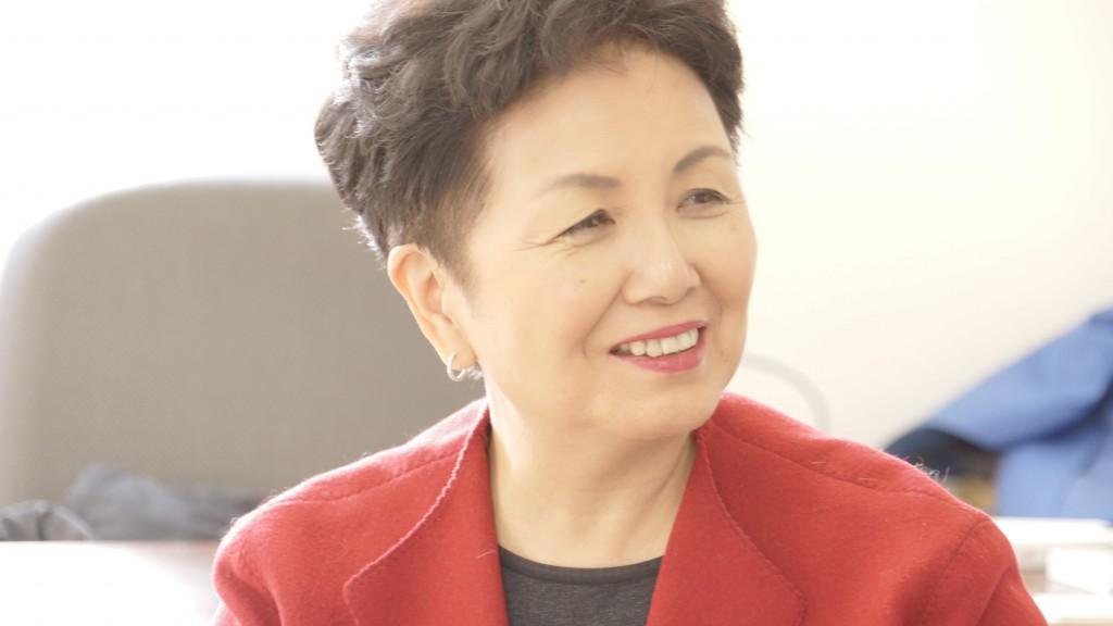 Ms. Yukari Kagami