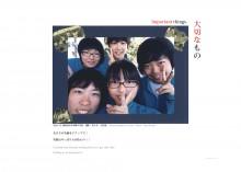 N_YZ-17-01