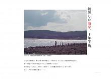 N_MS-23-01